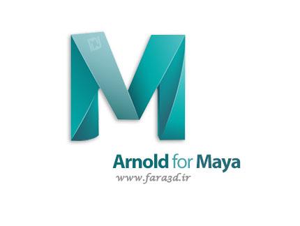 arnold-for-maya