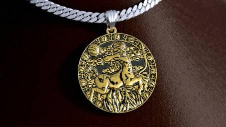 مدال ماه اذر